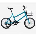 Orbea KATU 50 Folding Bike