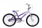 """AMMACO MISTY GIRLS 18"""" BMX Bike"""