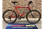 Ignite Timberland 26'' Hardtail MTB Bike