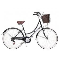 Ammaco Classique Traditional Dutch Style Classic 26 Inch Ladies Hybrid Bike 2016